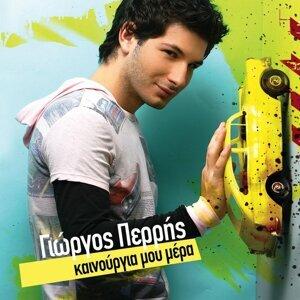 Giorgos Perris 歌手頭像