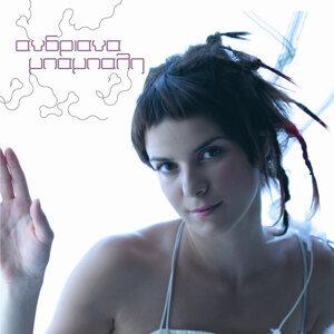 Andriana Babali 歌手頭像