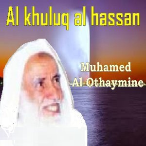 Muhamed  Al Othaymine 歌手頭像