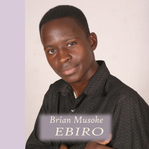 Brian Musoke 歌手頭像