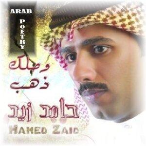 حامد زيد - Hamed Zaid 歌手頭像