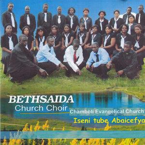 Bethsaida Church Choir Chamboli Evangelical Church 歌手頭像