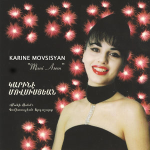 Karine Movsisyan 歌手頭像