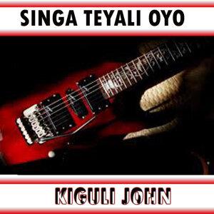 Kiguli John 歌手頭像