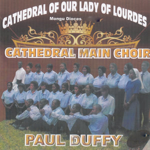 Cathedral Of Our Lady Of Lourdes Mongu Dioces Cathedral Main Choir 歌手頭像