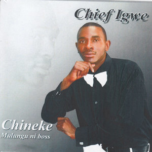 Chief Igwe 歌手頭像