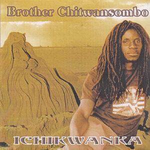 Brother Chitwansombo 歌手頭像