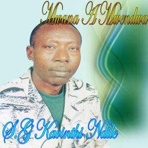 S.G Kavinthi Ndile 歌手頭像