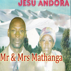 Mr & Mrs Mathanga 歌手頭像