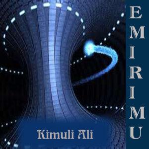 Kimuli Ali 歌手頭像