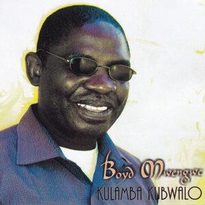 Boyd Mwengwe 歌手頭像
