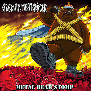Siberian Meat Grinder 歌手頭像