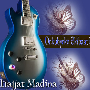 Hajjat Madina 歌手頭像