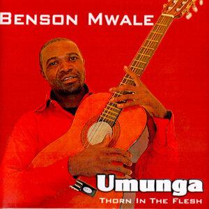Benson Mwale 歌手頭像
