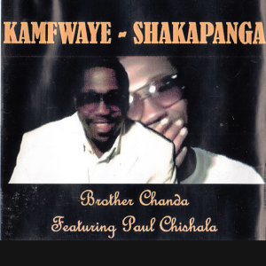 Bro Chanda, Bro. Chanda 歌手頭像
