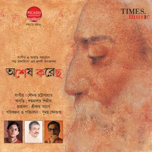 Srikanto Acharya, Sounak Chattopadhyay, Sankha Mala Band 歌手頭像
