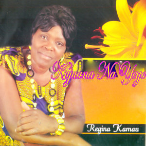 Regina Kamau 歌手頭像