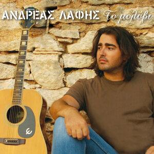 Andreas Lafis 歌手頭像