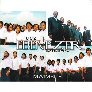 UCZ Ebenezer Worship Team 歌手頭像