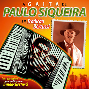 Paulo Siqueira 歌手頭像