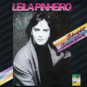Leila Pinheiro (黎艾娜‧蘋艾蘿) 歌手頭像