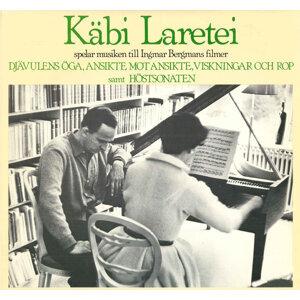 Käbi Laretei 歌手頭像