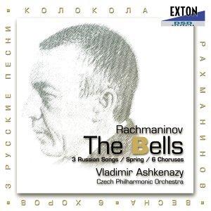 ウラディーミル・アシュケナージ/チェコ・フィルハーモニー管弦楽団/プラハ・フィルハーモニック合唱団 歌手頭像