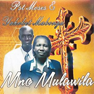 Pst Moses & Yakobet Mabonga 歌手頭像