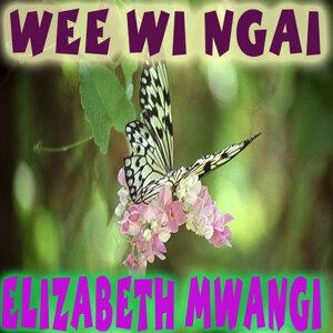 Elizabeth Mwangi 歌手頭像