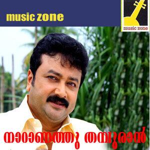 M.Jayachandran 歌手頭像