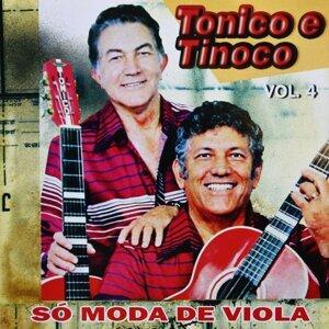 Tonico E Tinoco アーティスト写真