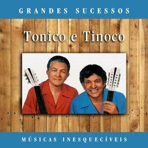 Tonico E Tinoco 歌手頭像
