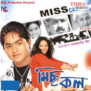 Nabajyoti Gogoi,Madhuri Gogoi 歌手頭像