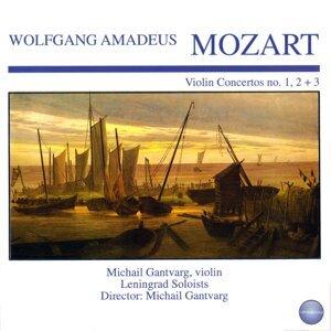 Leningrad Soloists, Michail Gantvarg 歌手頭像