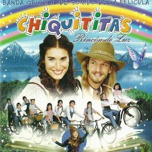 Chiquititas 歌手頭像