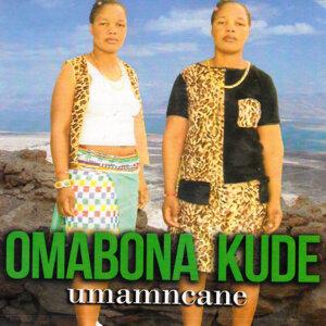 Omabona Kude 歌手頭像