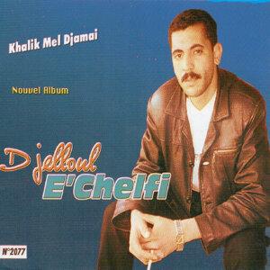 Djelloul E'chelfi 歌手頭像