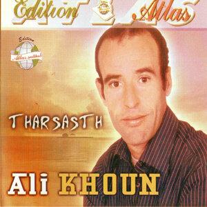 Ali Khoun 歌手頭像