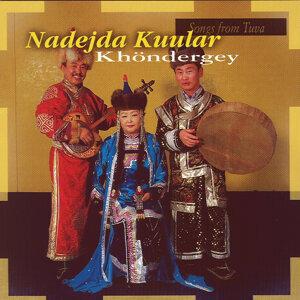 Nadejda Kuular 歌手頭像