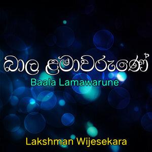 Lakshman Wijesekara,Nirmala Ranathunga 歌手頭像