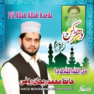 Hafiz Muhammad Rehan Roofi 歌手頭像