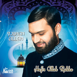 Hafiz Allah Rakha 歌手頭像