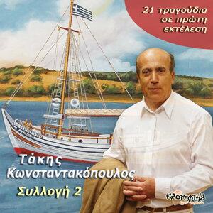 Takis Konstantakopoulos 歌手頭像