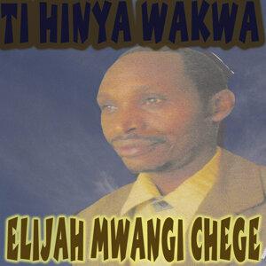Elijah Mwangi Chege 歌手頭像