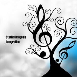 Stathis Drogosis 歌手頭像