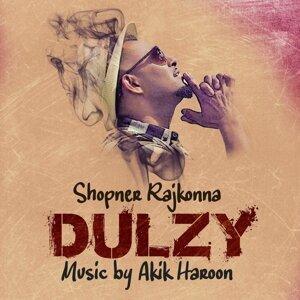 Dulzy 歌手頭像