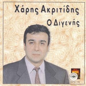 Haris Akritidis 歌手頭像