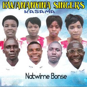Bwananyina Singers Kasama 歌手頭像