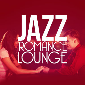 The Jazz Masters, The All-Star Romance Players 歌手頭像