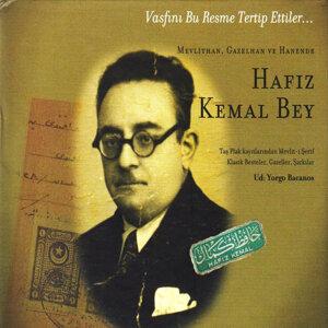 Hafız Kemal Bey 歌手頭像